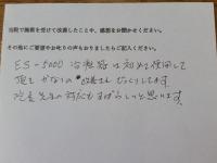 s_20171002_101301